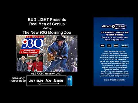 Real Men Of Genius Visit The New 93Q Morning Zoo 2007   4D VIDEO