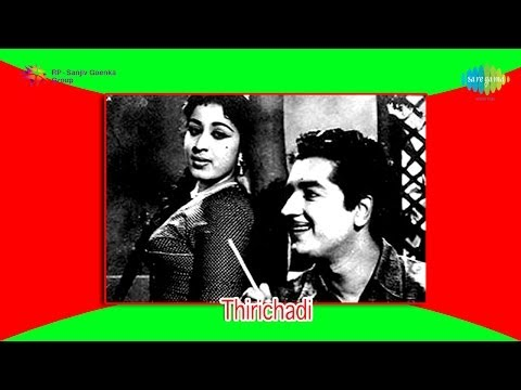 Thirichadi | Vellathamara Mottu Pole song