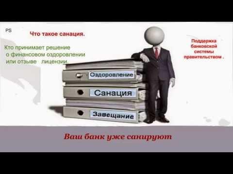 ПАО МОСОБЛБАНК -