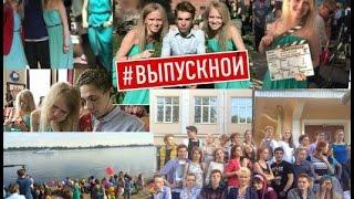Backstage. Фильм Выпускной. Съемки 2014.