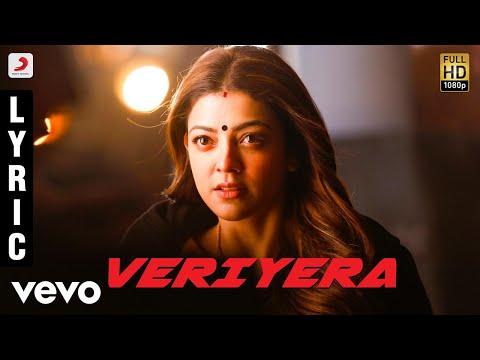 Vivegam - Veriyera Tamil Lyric - Anirudh | Ajith Kumar | Siva
