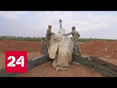 ООН приветствовала договор России и Турции по Сирии - Россия 24