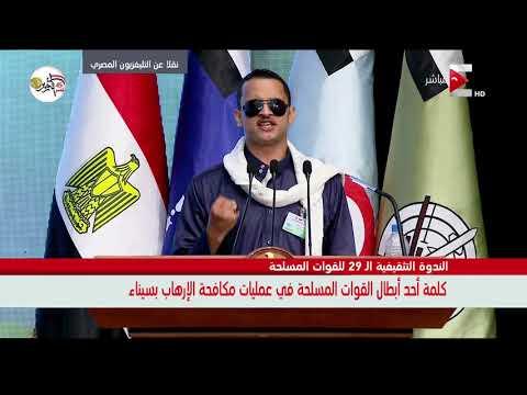 رسالة البطل محمود محمد مبارك أحد أبطال القوات المسلحة إلى محاربي 73  - 11:53-2018 / 10 / 11