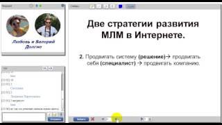 видео Главная страница открой оффшорную компанию