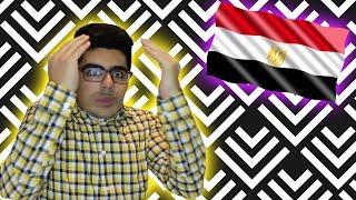 EGYPTIAN PRONOUNCIATION!