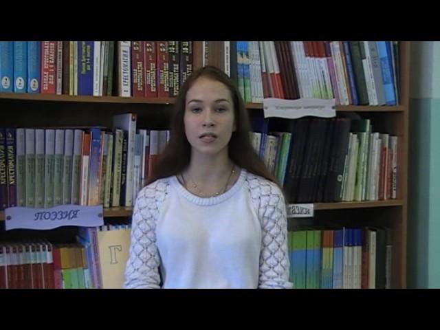 Изображение предпросмотра прочтения – ПетренкоКсения читает произведение «Я много лгал и лицемерил» В.Я.Брюсова