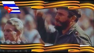 Москва встречает Фиделя Кастро Документальный фильм 1963