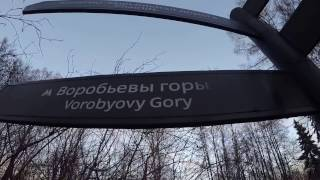 видео До парка Коломенское как добраться? Парк Коломенское в Москве: описание, фотографии, адрес