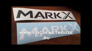 автомобильные наклейки от WWW.STIC38.NETHOUSE.RU