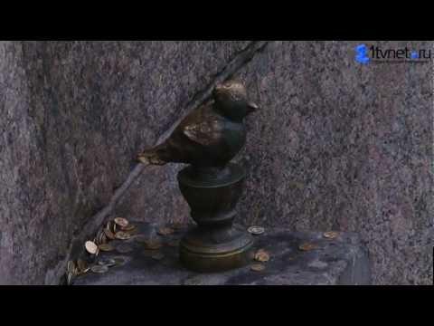 Чижик-Пыжик в Санкт-Петербург - где находится, адрес, фото, история