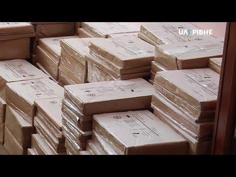 Телеканал UA: Рівне: ОВК почали отримувати пакети з бюлетенями на 2-й тур