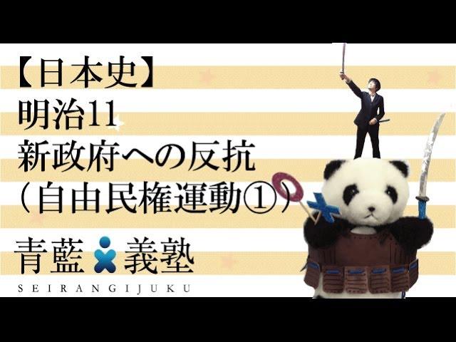 立憲 詔 の 政体 漸次 樹立 高等学校日本史B/立憲体制の確立