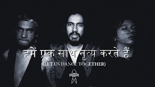 Kelompok Penerbang Roket - Let Us Dance Together