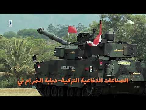 دبابة النمر التركية التي يخافها الأعداء.. يتزايد الطلب لشرائها من تركيا