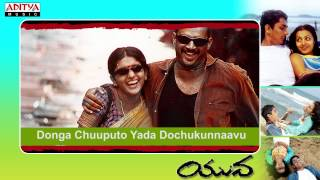 Yuva Telugu Movie | Hey Goodbye Priya  Song With Lyrics | Surya, Madhavan,Esha Deol, Trisha