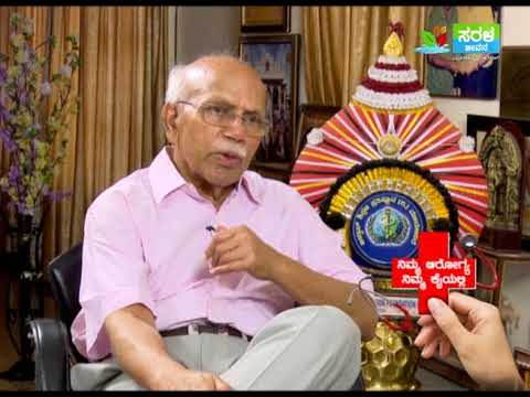 Full Episode On Smoking by Dr BH Hegde I Saral Jeevan I