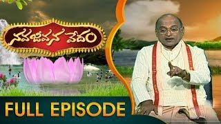 Garikapati Narasimha Rao | Nava Jeevana Vedam | Full Episode 1546 | ABN Telugu