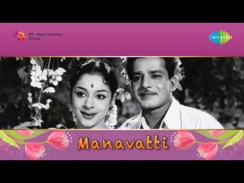 Manavaatti | Idayakanyake song