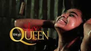 Teaser Slave Queen