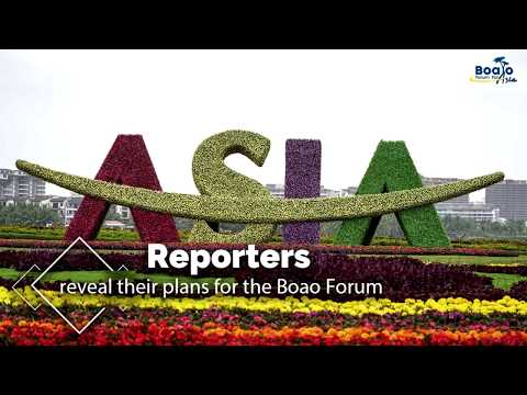 Live: Reporters reveal their plans for the Boao Forum三台融合新媒体