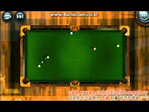 pool pro online 3 by namco