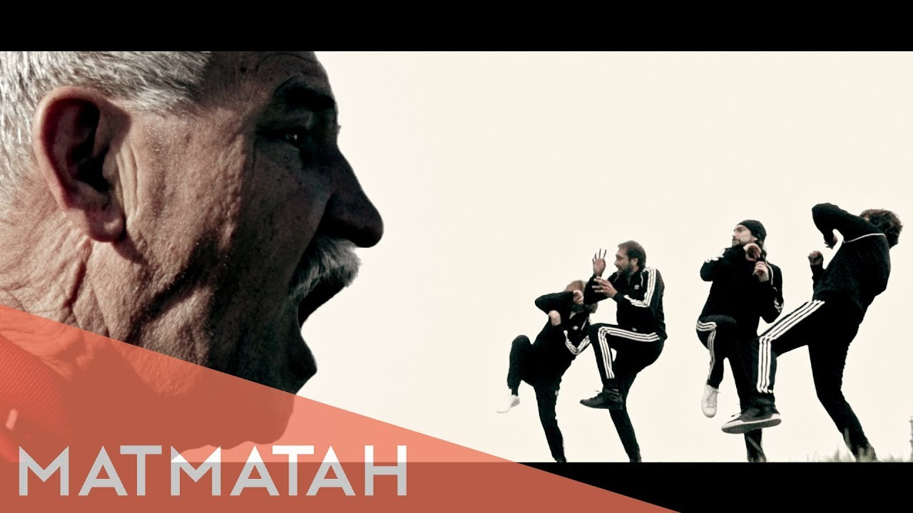 ALBUM GRATUIT TÉLÉCHARGER MATMATAH GRATUIT