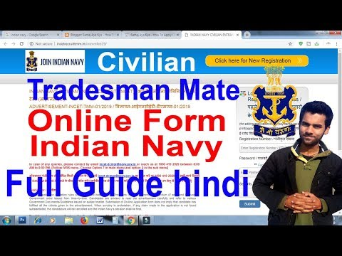 How to Apply Online Indian Navy Civilian Tradesman Mate Registration Application Form Join Navy