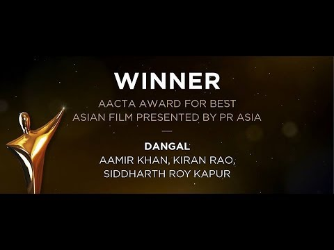 Dangal Wins Best Asian Film Award At AACTA Awards 2017 | Sakshi Tanwar | Russell Crowe | Sydney