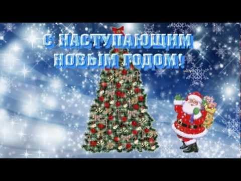 last christmas с текстом