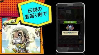 JEFFI TV - GAME CHANNEL ドハマリするスマホゲーム紹介!!!
