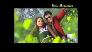 Sundar Gori - Moke Deewana Banai Dele