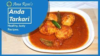 Egg Curry in Odia   ଅଣ୍ଡା ତରକାରୀ   Dhaba Style Anda Tarkari