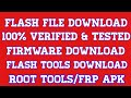 how to download all mobiles flash files in one click 2019 easy method