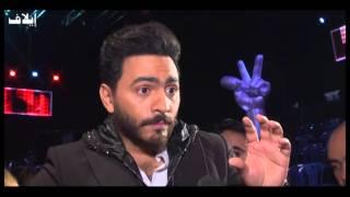 تامر حسني يكشف لإيلاف أسباب إستبعاده لأحمد السيسي