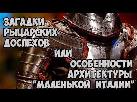 Гимназии №5 (г. Сергиев Посад)