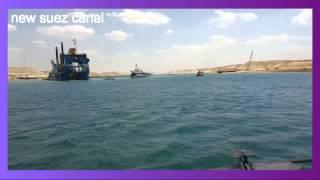 Archive new Suez Canal: April 21, 2015