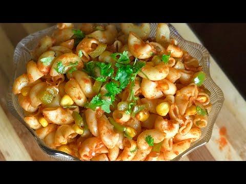 Indian Style macaroni pasta recipe masala macaroni recipe kids lunch box recipes