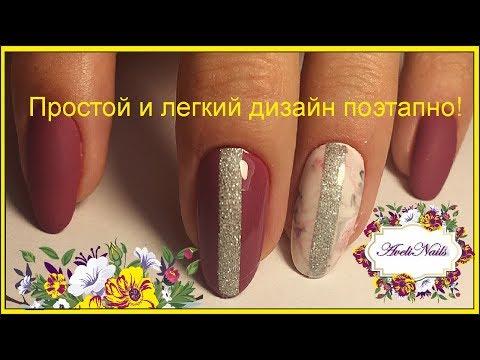 Как делать на ногтях полоски