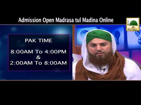 Promo - Admission Open - Madrasa-tul-Madina Online