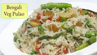 Bengali Veg Pulao Recipe   वेज पुलाव   Quick Pulav   KabitasKitchen