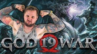 GOW #19 - BALDURS GEJT - WarGra
