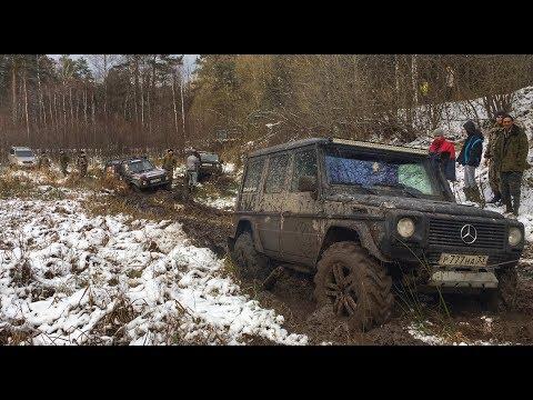 Baixar Засадили 9 машин в болоте!