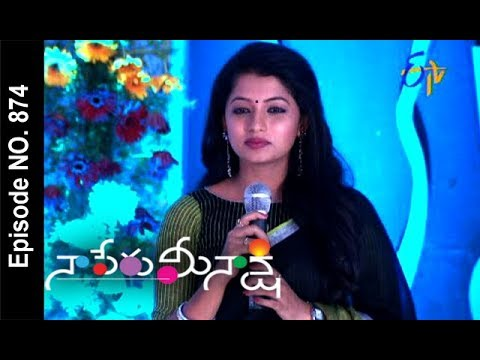 10 >> Naa Peru Meenakshi | 9th November 2017 | Full Episode No 874 | ETV Telugu - YouTube