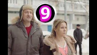 Ольга 3 сезон 9 серия, содержание серии и анонс