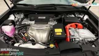 Toyota Camry Hybrid油耗測試