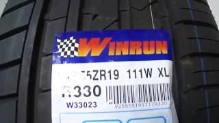 видео Купить шины Kinforest с доставкой ? по Москве, области и России