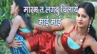 Repeat youtube video मारम त लगबु चिल्लाए माई माई    Kumari Usha, Indrajeet Raja - Bhojpuri Hot Songs [HD]
