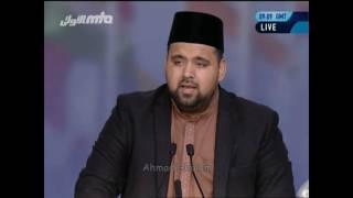 Hum To Rakhte Hai - Hafeez Ahmad - Nazam - Jalsa Salana UK 2016