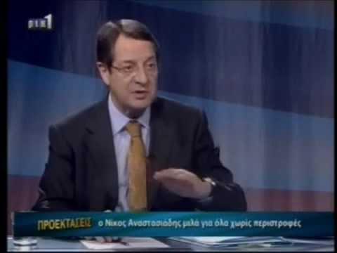 """Εκπομπή """"ΠΡΟΕΚΤΑΣΕΙΣ"""" 03/05/2012"""