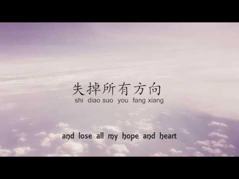 PU SHU The Ordinary Road 朴树 平凡之路 Pinyin English